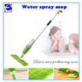 F2298 water spry mop