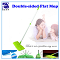 F2305 Double-sided Flat Mop